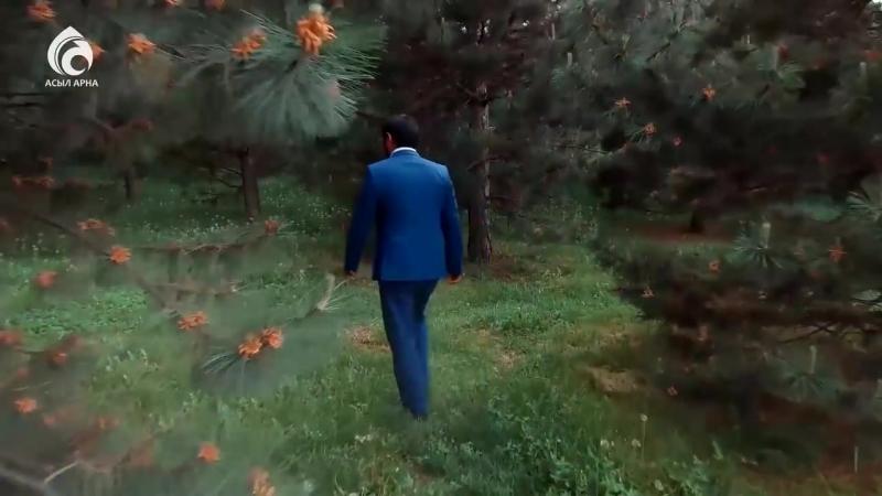 [v-s.mobi]Екі дүниенің қуанышы! Жаңа ролик Асыл арна.mp4