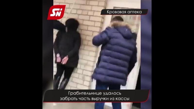 В Ставрополе посетительница аптеки ударила ножом фармацевта