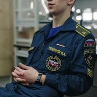 Тяканов Игорь