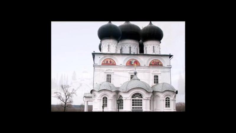 Православный север