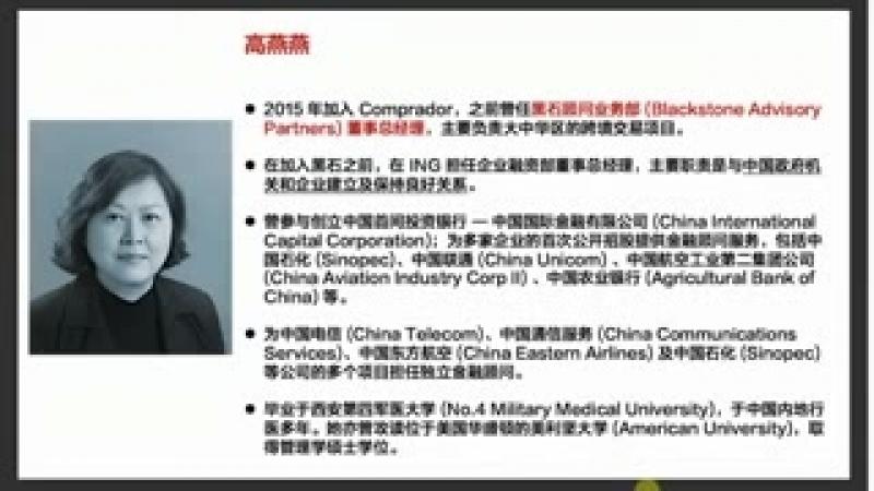 2018年1月15日郭文贵谈盗国贼及西诺伪民运