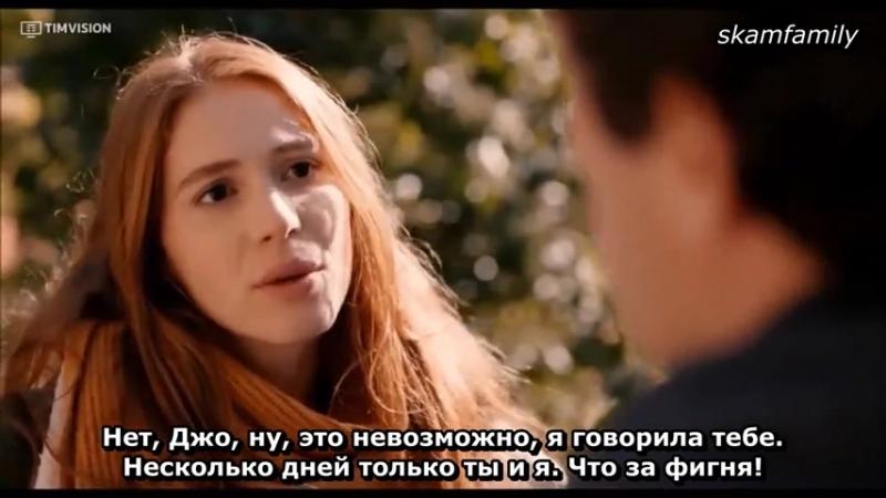 Skam_Italia 1 сезон 1 серия 4 отрывок (Психичка).Рус. субтитры