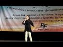 Международный фестиваль-конкурс Белый кит Майские каникулы 12.05.18г. Лайла Хашаева. Музыка любви .