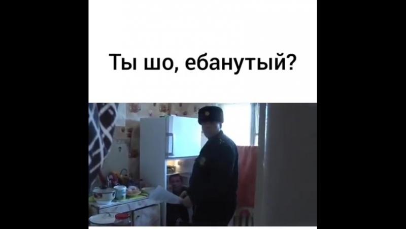 Фиксик