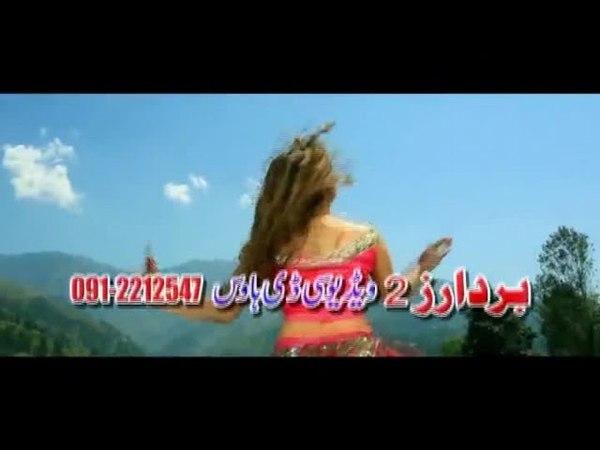 Индия клипы новый стиль Rahim Shah And Nazia Iqbal New Song - Zama De Style Khwah De