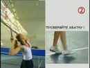 Уроки тенниса Часть 1 ↓Подпишись↓