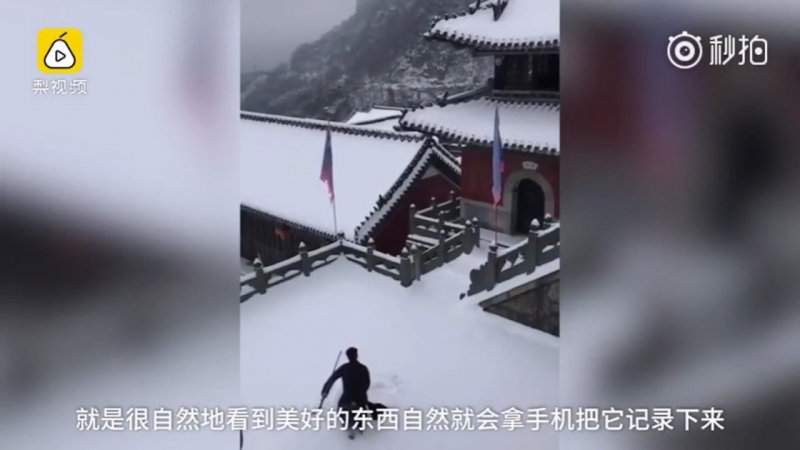 道教 Taoism culture