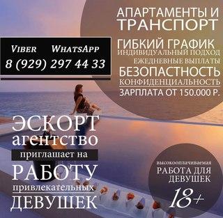 Где стоЯт проститутки в городе дзержинском