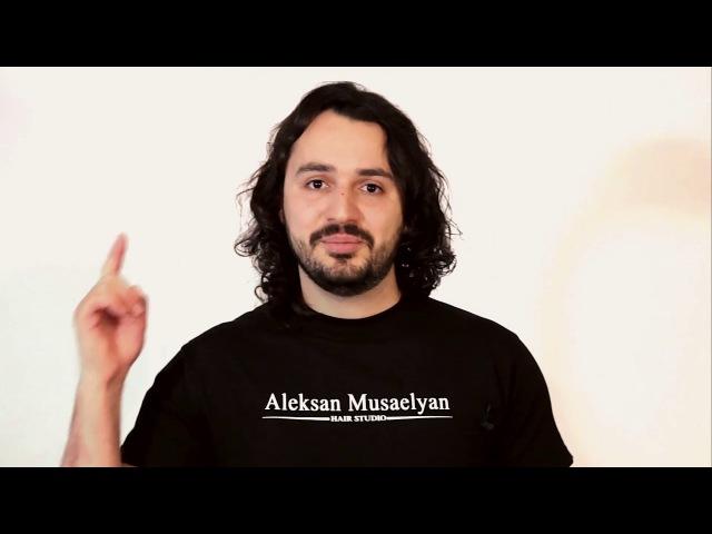 Алексан Мусаелян Колористика Урок№4 Микстон