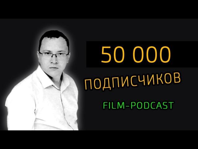 50 000 на LeadER TV – VLOG | НАРЕЗКА НЕУДАЧНЫХ ДУБЛЕЙ