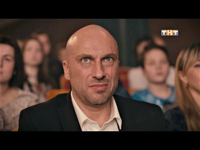 Физрук 4 сезон 15 серия 31 10 2017