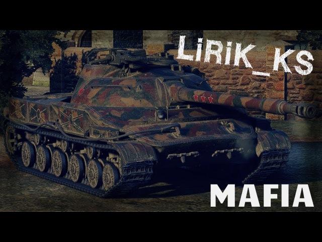 LiRiK_KC.Мастер на объекте 907.