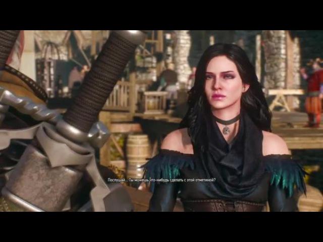 Почему Цири всем показывает свою грудь в Ведьмак 3
