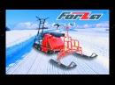 Мотобуксировщики Forza - обзор