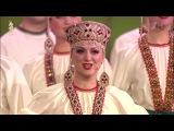 Я лечу над Россией - Pyatnitsky Russian Folk Chorus (2017)