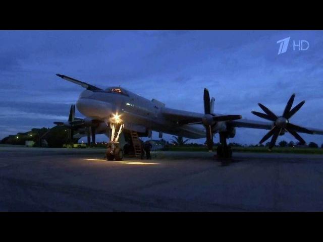 Российские бомбардировщики впервые выполнили длительный полет над южной частью Тихого океана