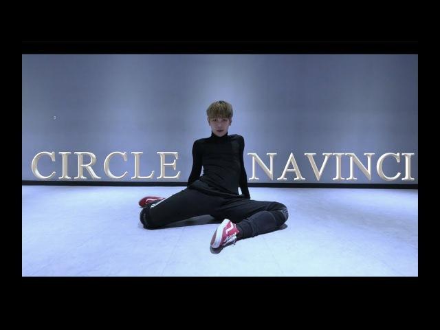 SAAY - CIRCLE l Choreography @NAVINCI @1997Dance Studio