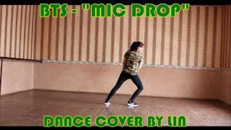 BTS - MIC DROP (STEVE AOKI REMIX VER.) dance cover by Lin