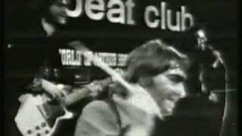 Fire The Crazy World Of Arthur Brown (vintage pop)