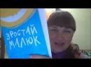 украинская обменка, жк, несколько мгновений из жизни Пикт))