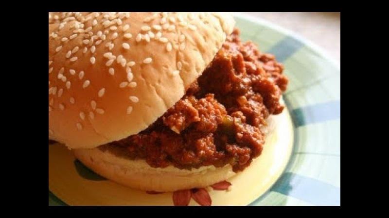 Американский бургер Неряха Джо.Вкуснейшее блюдо из фильмаЯ и моя тень.Кулинарное шоу На кухне