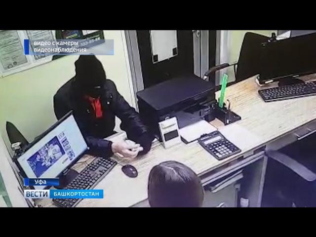 В Уфе попал на видео вежливый грабитель