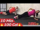 10 Minute Abs Workout for Beginners - 10 Min Easy Beginner Ab Workout for Women & Men