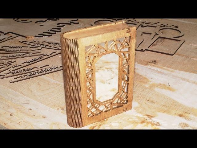 Подарочная книжка - шкатулка с зеркалом. Футляр для книги / ежедневника