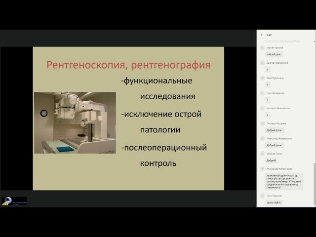 Исследования ЖКТ