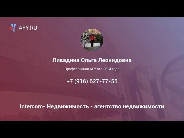 М Славянский бульвар 20 мин пешком Москва ра