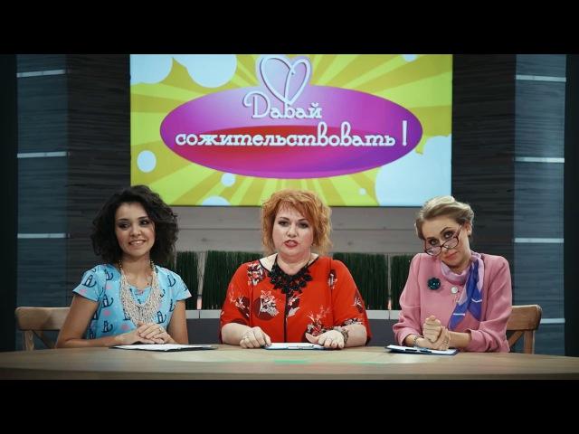 Однажды в России • 3 сезон • Однажды в России, 3 сезон, 12 выпуск