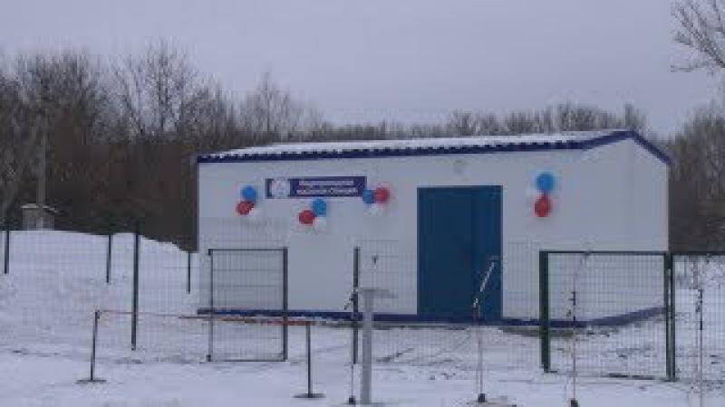В поселке Прибрежный Новооскольского района вступила в действие станция водоп...