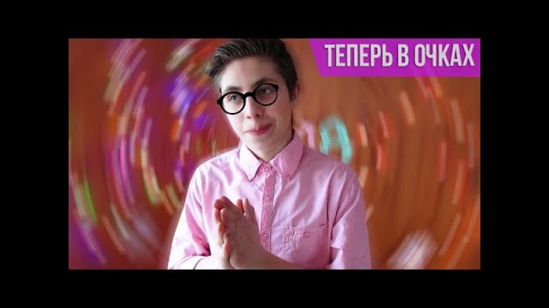VLOG Я ТЕПЕРЬ В ОЧКАХ БОЛЬНИЦА [Ostrov TV] (Остров)