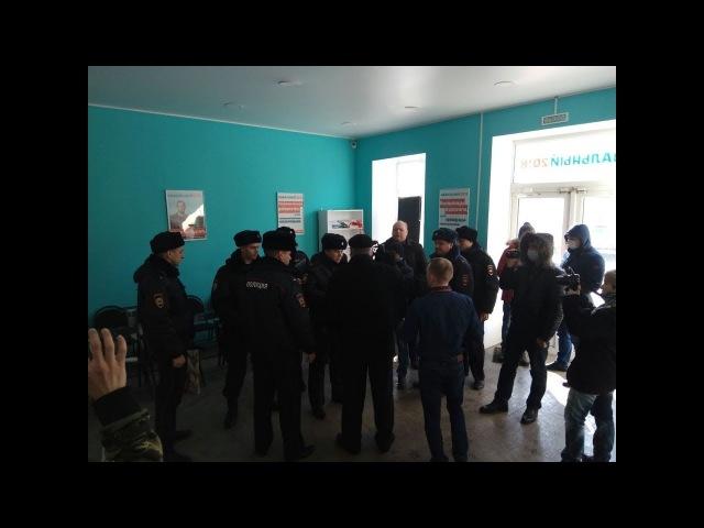 Саратовский детектив: ограбление штаба Навального или реинкарнация Лидии Аркадьевны » Freewka.com - Смотреть онлайн в хорощем качестве