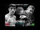 WUFC Portugal 2017 - Razmik Ghulinyan (Armenia) vs Victor Marinho (Brazil)