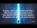 Послания Тонкого Мира ч. 27