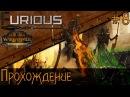 Битва против 10000 скавенов ⚱️ Цари Гробниц в Mortal Empires ⚱️ Прохождение 8
