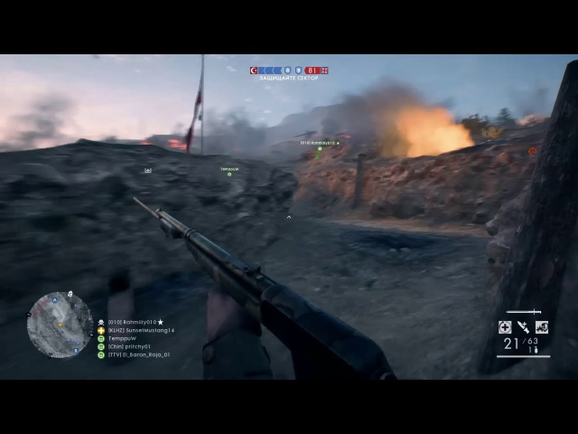 Battlefield™ 1 - операция Галлиполи
