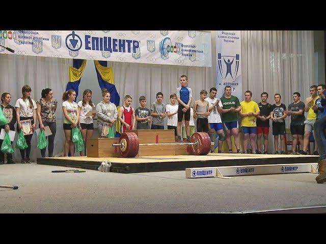 Відкритий чемпіонат Івано-Франківщини з важкої атлетики відбувся у Коломиї