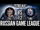 RGL Tournament STRELKA [TG] vs [OQ] - Rainbow Six Siege