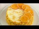 Торт Тыквенный со сметанно-апельсиновым кремом. / Наша группа в ВК: ТОРТЫ / ВИДЕО РЕЦЕПТЫ