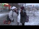 Радиация в Челябинске превысила норму в 1000 раз Урал выброс Рутения 106 авария на Урале
