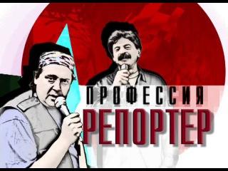 Весь Городок Олейников Стоянов Диск 03 из 10