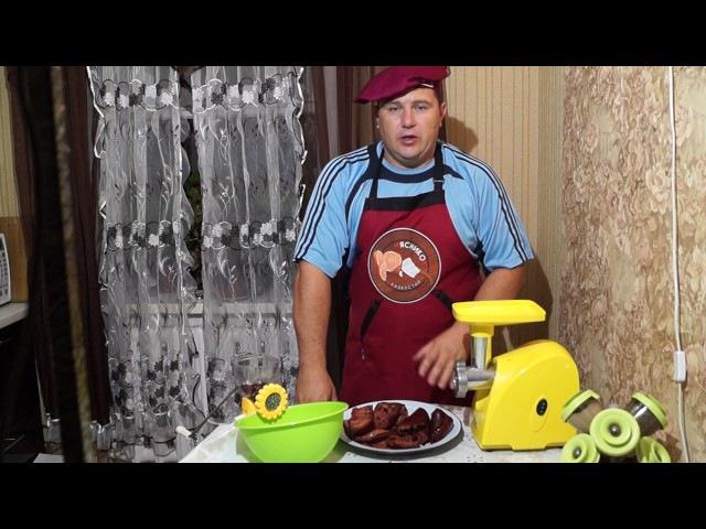 колбаса из свиной шкуры