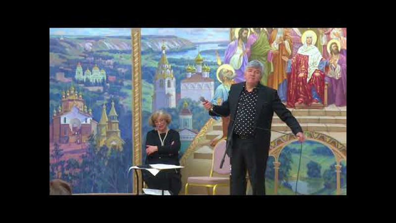 Выступление Ольги Остроумовой и Евгения Фионова в митрополичьей гостиной