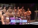 Mister International Korea Pageant 2017 Underwear Competition, 2017 미스터 인터내셔널 코리아 선발대회 언더웨어 심사