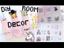 Diy Room Decor Organization for 2017 5SOS/Melanie Martinez/Aesthetic/kawaii/Fandom ✨