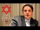 Сергей Салль про евреев Махабхарату и Пятую Колонну