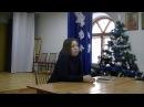 Православный лекторий Опасная иллюзия личностного роста 20.01.18