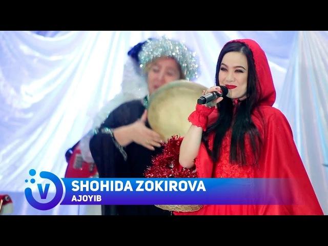 Shoxida zokirova музыка 2016